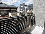 マルエツ南浦和東口店まで914m
