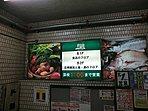 富士ショッピングセンターまで1493m