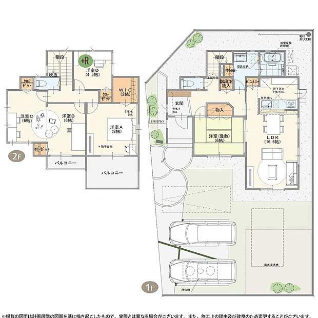 【4LDK+S】※2階洋室を間仕切りして4LDKに変更可(有償)  5号棟