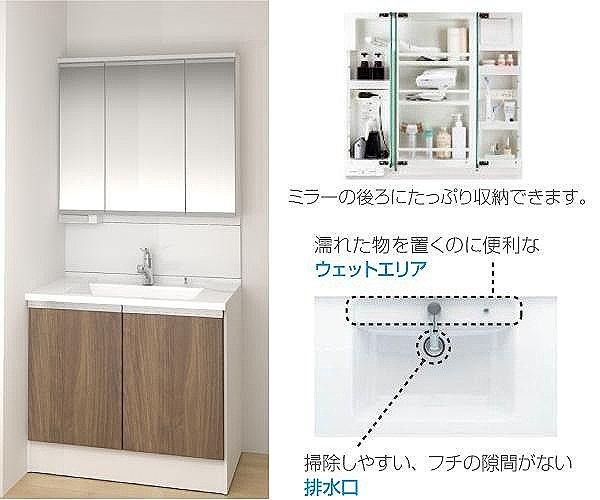【【Panasonic】ワイドタイプ洗面化粧台】900mm幅の洗面化粧台なので広く使え、毎日の作業もグンと楽になります。ゆとりの収納力でサニタリールームをすっきりと演出します。(同仕様)