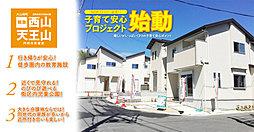 【セントフローレンスタウン阪急西山天王山1】阪急西山天王山駅 ...