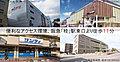 【セントフローレンス阪急桂東口】阪急桂駅徒歩11分子育てに適した住環境