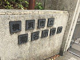 ■セブンイレブン横浜北寺尾7丁目店まで180m(徒歩約3分)