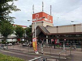 関西スーパー荒牧店 徒歩9分(750メートル)