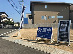 【パナソニック ホームズ】福山市神辺町道上(販売委託土地)