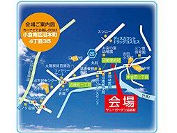 サニーガーデン沼本町:案内図