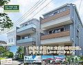 ナイス パワーホーム川崎小倉【夏涼しく、冬暖かい/ナイスの地震に強い家】