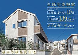 ナイス パワーホーム野毛【地震に強いナイスの住まい/夏涼しく、...