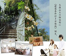 ナイス パワーホーム山王4丁目【地震に強いナイスの住まい/夏涼...