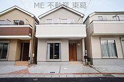 【JR京葉線「舞浜」駅徒歩15分】浦安市富士見2期 室内写真多...