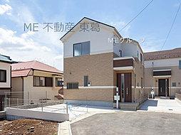 【松戸駅利用】松戸市胡録台 新築一戸建て 全7棟