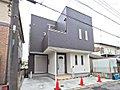 【川間駅徒歩9分】野田市七光台 全1棟