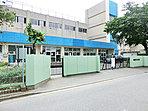 松戸市立新松戸南小学校 距離290m