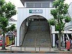 JR常磐線「牛久」駅 2080m