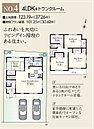 4号棟間取り図。ふれあいを大切にした、リビング・イン・階段のある住まい。2階には広々とした3帖のトランクルームを採用。