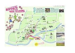 サニーガーデン久留米市北野町高良:交通図