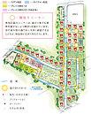 もともと公園であった子どもにやさしい環境を活かした、70区画の大型コミュニティです。