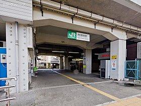 武蔵野線「西浦和」駅 距離1280m