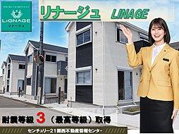 【 LINAGE 】 高槻市昭和台町2丁目 全2棟  ~ALC...