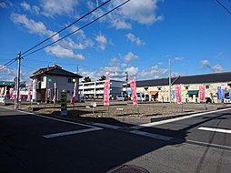 鹿沼市 エステートタウン中田町(全10区画)