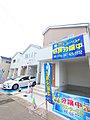 【子育てに人気のエリア】 花見川区作新台 新築戸建