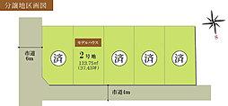 【ストークガーデン富田2号地・3号地】土地建物3200万円台~で実現  大元駅徒歩15分内のその他