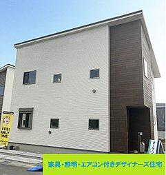 【勝美住宅】姫路市玉手 デザイナーズハウス1号棟