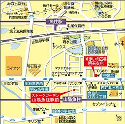 ストークガーデン山陽魚住駅前:交通図