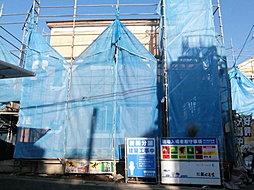 ~新登場 鎌田1丁目~ 二子玉川駅徒歩16分 全3棟【飯田グル...