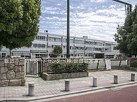 狛江市立狛江第五小学校・・距離約350m(徒歩5分)
