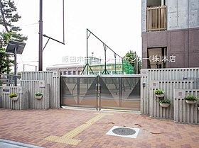 豊島区立西池袋中学校・・距離約1100m(徒歩14分)