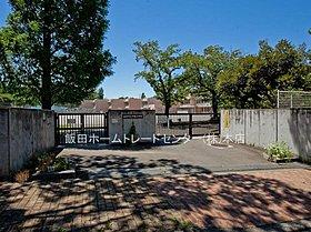 稲城市立平尾小学校・・距離約640m(徒歩8分)
