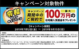 東急田園都市線「二子玉川」駅・・距離約2000m(徒歩25分)