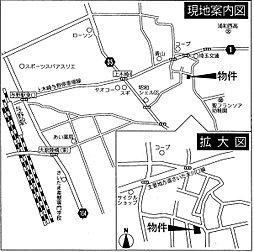 【さいたま市浦和区上木崎6-7-1】建築条件無し 与野駅徒歩15分:交通図