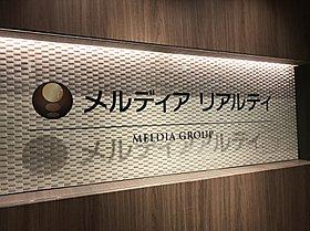 JR中央線「荻窪」駅徒歩2分(本店)、横浜支店もございます!