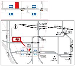 余部区上余部分譲地(JR網干駅):案内図