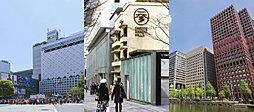※「渋谷」駅前/「表参道」駅周辺/「大手町」駅周辺