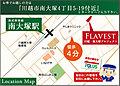 ポラスの分譲住宅 フレーベスト川越・南大塚エキ4分プロジェクト(仮称)
