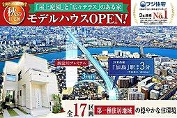 【フジ住宅】西淀川プレミアム(全17区画、庭付き2階建ての街)