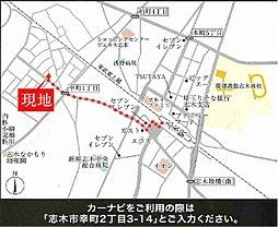 志木市幸町2丁目 へーベルハウス建築条件付宅地分譲:案内図