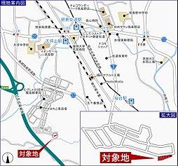 【幸栄住宅×テクノストラクチャーの家】カメリアタウン筑紫野:案内図