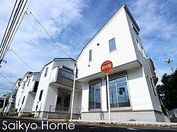 【JR中央線 武蔵野線「西国分寺」駅まで徒歩12分の好立地の3...
