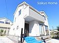 【「中央線、京王線」二駅利用可、利便性がよく緑を感じるお家、4LDK、~19帖リビング】日野市