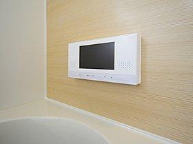 ■地デジ対応のテレビが浴室に標準搭載!