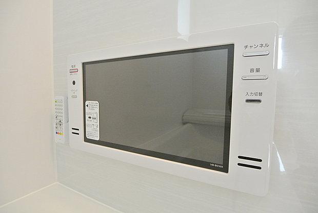 【【浴室テレビ】】浴室にはテレビ完備。ゆったりとお風呂に入りながら楽しめます!