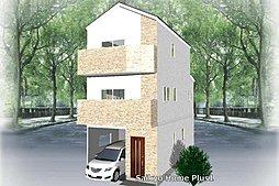 【4駅3路線利用可能】耐震、耐久、省エネに優れた本格木造住宅が...
