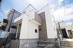 【早くも2棟ご成約】~大幅1000万円金額変更~高級住宅街の新...