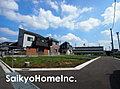 お好きなハウスメーカーで建築できます。開発分譲地。武蔵村山市残堀全5区画