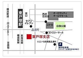 JR横須賀線「東戸塚」駅徒歩2分