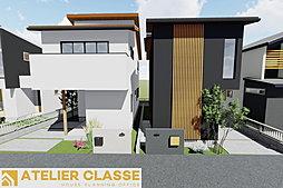 一級建築士とつくるデザイン住宅【宇治市羽拍子町2区画】の外観